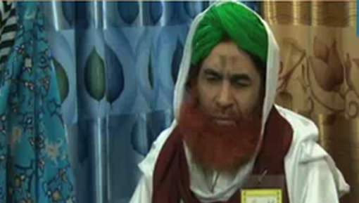 Tilawat Kay Duran Agar Azan Ho To Kia Karain?