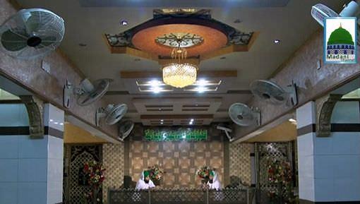 Dar Ul Ifta Ahlesunnat Ep 638 - Khareed o Farokht Kay Masail