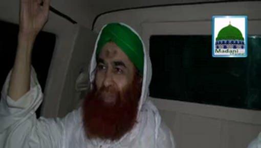 Safar Main Zikr Karnay Ki Fazilat