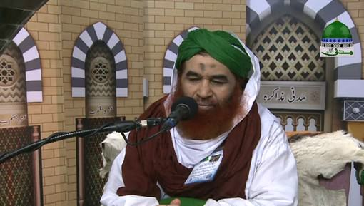 Madani Muzakra - Nizam ul Auqat Kyun Zarori Hai?