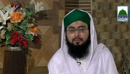 Dar Ul Ifta Ahlesunnat Ep 639 - Ramadan ul Mubarak