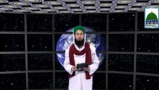 Tareekh e Islam Ep 36 - Khilafat Sayyiduna Imam Hasan رضی اللہ عنہ