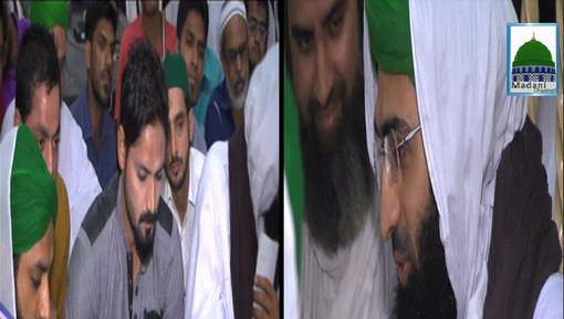 Shahzada e Attar Ki Taqreeb e Nikah Main Shirkat
