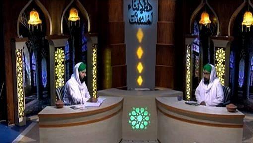 Kia Qarz e Hasana Par Zakat Ho Gi?