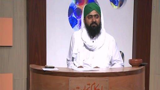 493-Short Clip Mufti Ali Asghar Sb Property Kay Margen Per zakat Hogi.mp3