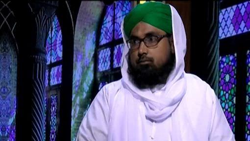 Maghrib Ki Azan Aur Namaz Main Kitna Waqfa Ho?