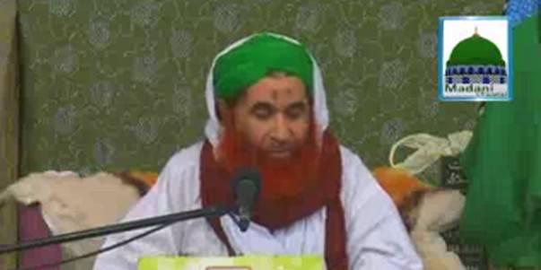 Ameer e Ahlesunnat Kay Madani Phool Ep 110  - Itikaf Aur Zimmadari