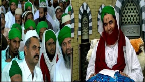 Madani Muzakra Ep 1055 - 5 Jun 2016