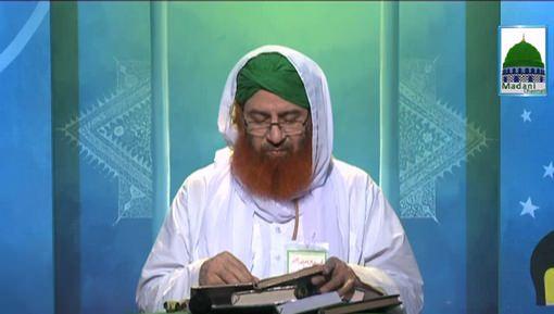 Rozon Ki Fazilat Ep 01 - Ramadan Kaisay Guzarain?