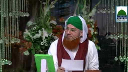 Zehni Aazmaish - Istiqbal e Ramadan Special