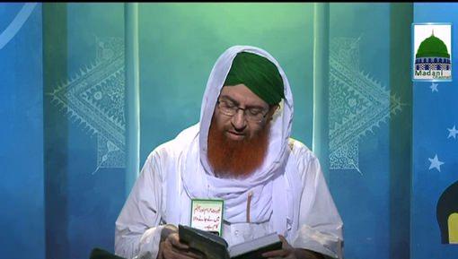 Rozon Ki Fazilat Ep 04 - Rahmat e Ramadan