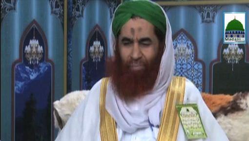 Ameer e Ahlesunnat Ki Syed Abdul Qadir Sahib Kay Intiqal Par Taziyat