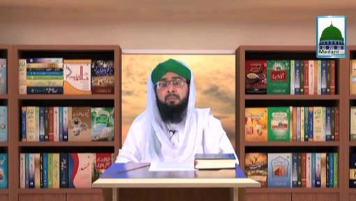 Rasulullah ﷺ Ki Chalees Ahadis Ep 02 - Muhaddiseen Kiram Ka Ahadis Jama Karnay Ka Andaz