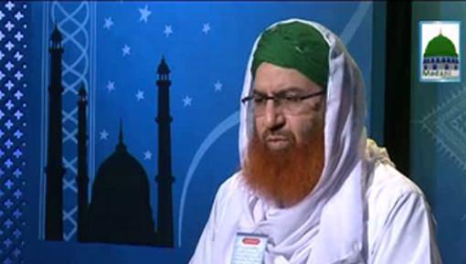 Rozon Ki Fazilat Ep 06 - Ihtiram e Ramadan