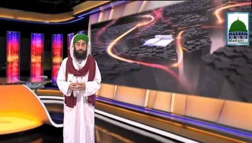 Madani News English - 29 May 2016
