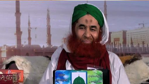 Qayamat Tak Kay Rozon Ka Sawab