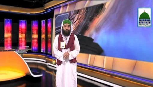 Madani News English - 08 June 2016