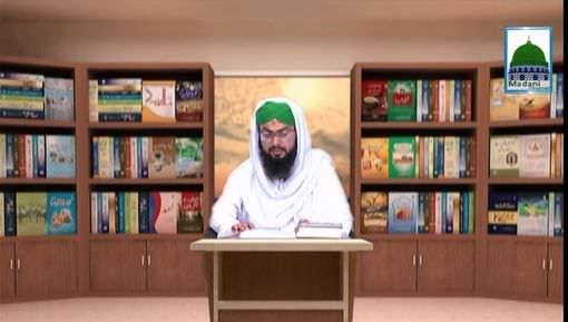 Rasulullah ﷺ Ki Chalees Ahadis Ep 04 - Hazrat Jibreel علیہ الصلوۃ والسلام Kay Sawalat Aur Pyaray Aaqa ﷺ Kay Jawabat