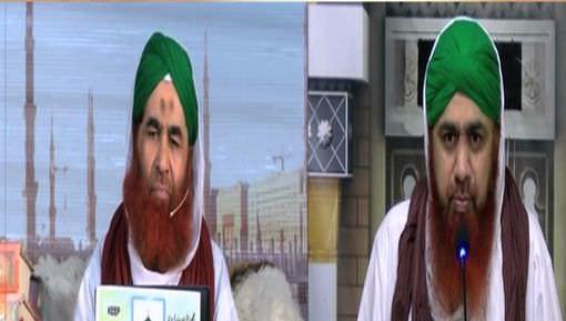 Madani Muzakra Ep 1061 - 03 Ramadan 1437H