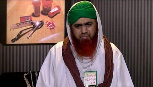 Mah e Ramadan Ko Paisa Kamanay Ka Nahi Naikiyan Kamanay Ka Mahina Banain