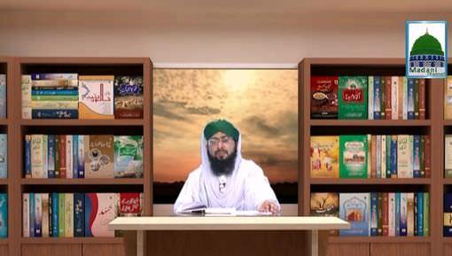 Rasulullah ﷺ Ki Chalees Ahadis Ep 05 - Niyat Ki Ahmiyat Part 02