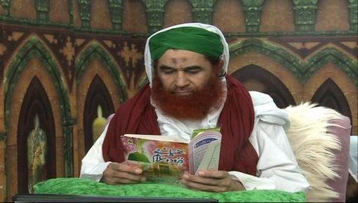 Madani Muzakra Ep 1063  - 04 Ramadan 1437