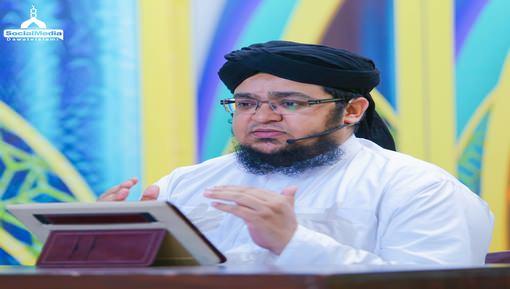 Rozay Kay Jismani Fawaid