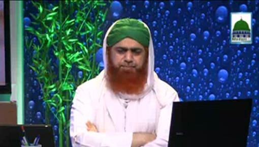 Meray Rab Ka Kalam Ep 05 - راعنا Nahi انظرنا Kaho