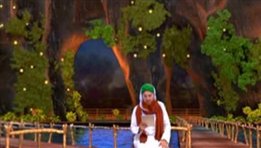 Jannat Ki Chabiyan Ep 01 - Kalma