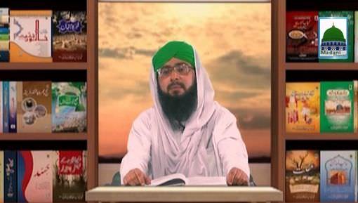 Rasulullah ﷺ Ki Chalees Ahadis Ep 06 - Aamal Ka Darumadar Niyaton Par Hai