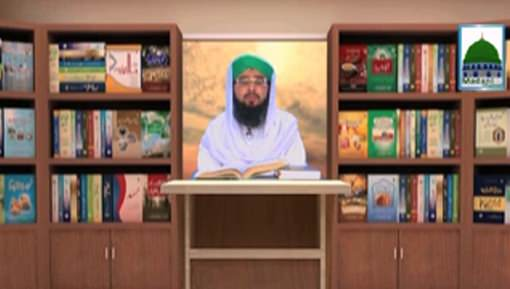 Rasulullah ﷺ Ki Chalees Ahadis Ep 07 - Hadis e Jibreel علیہ السلام Ka Bayan