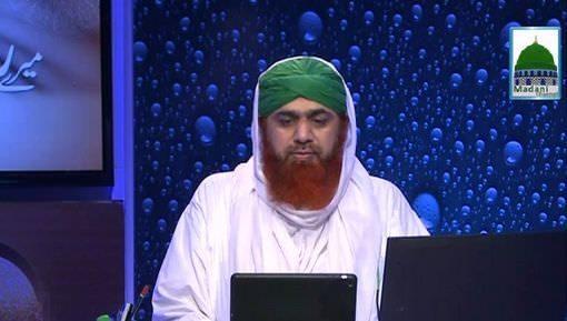 Meray Rab Ka Kalam Ep 04 - Baitullah Ko Qibla Banana