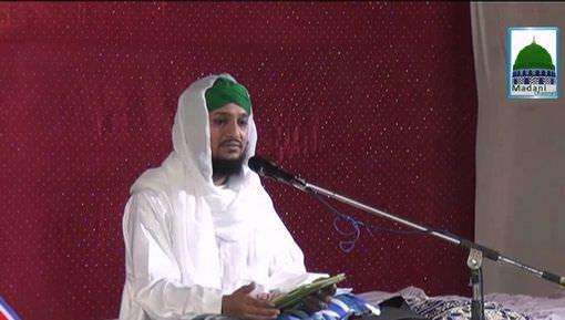 Rukn e Shura Kay Hind Main Madani Kaam