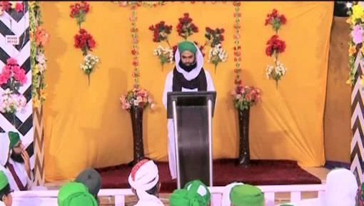Hajj o Umrah Kay Fazail