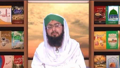 Rasulullah ﷺ Ki Chalees Ahadis Ep 08 - Hadis E Jibreel علیہ السلام Ki Ahmiyat