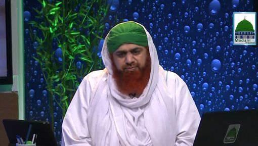 Meray Rab Ka Kalam Ep 06 - Zihar Ka Shan e Nuzool