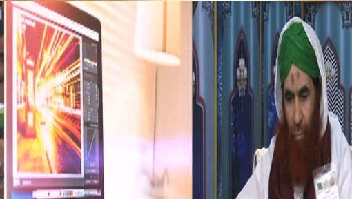 Bachon Ko Kis Umar Main Computer Dia Jaye?