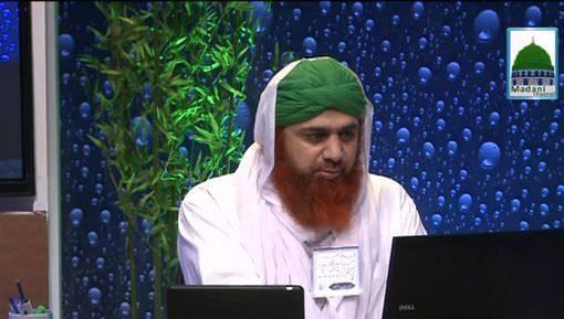 Meray Rab Ka Kalam Ep 07 - Quran Ki Hifazat