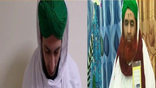 Sahib e Tarteeb Konsi Namaz Pehlay Parhay?