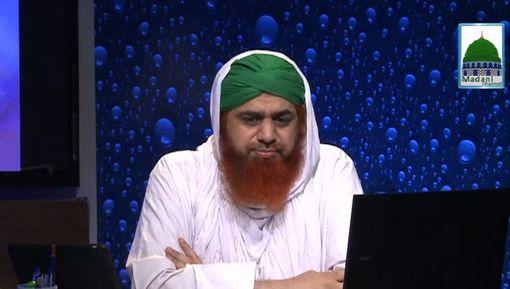 Huzoor ﷺ Par Bhi Jado Kia Gaya