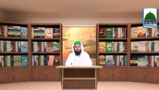 Rasulullah ﷺ Ki Chalees Ahadis Ep 10 - Islam Kay Panch Bunyadi Sutoon