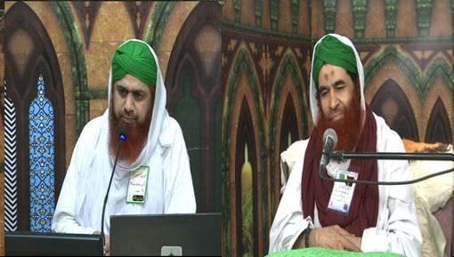 Madani Muzakra Ep 1073 - 09 Ramadan 1437 Bad Namaz e Asr