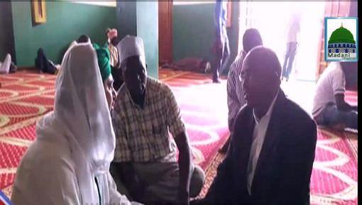 Uganda Africa Main Aashiqan e Rasool ﷺ Kay Madani Kaam