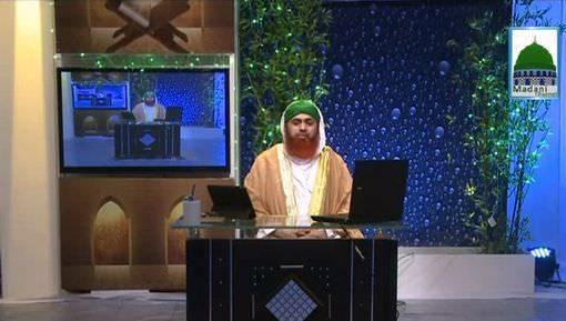 Meray Rab Ka Kalam Ep 09 - Madani Channel Aur Khidmat e Quran