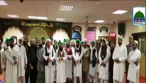 Aashiqan e Rasool ﷺ Kay U K Main Madani Kaam