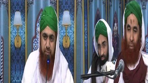 Qabar Par Azan