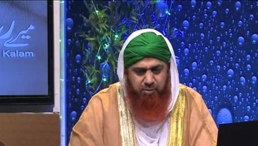 Rab عزوجل Ka Salam