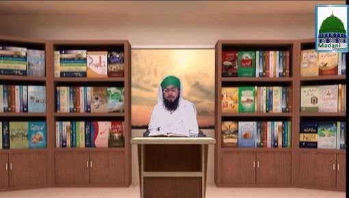 Rasulullah ﷺ Ki 40 Ahadis Ep 12 - Takhleeq e Insan Kay Marahil