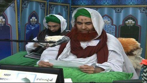 Madani Muzakra Ep 1078  - 12 Ramadan 1437 Bad Namaz e Isha
