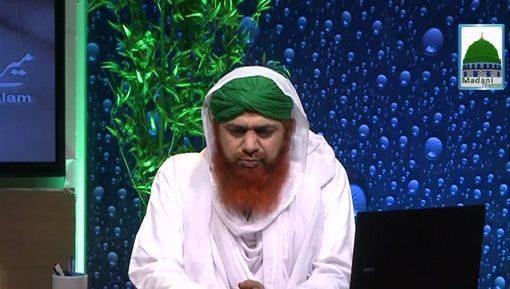 Meray Rab Ka Kalam Ep 12 - Quran Par Kuffar Kay Itirazat